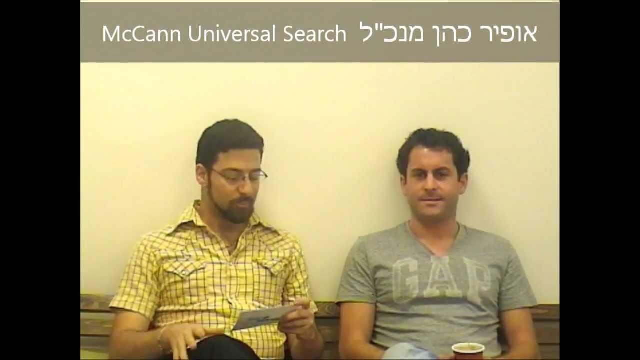 "ראיון אישי עם אופיר כהן מנכ""ל Mccann Universal Search"