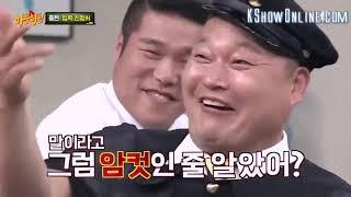 Knowing Brothers-Ep.29-Shinee Jonghyun & Irene-Eng Sub