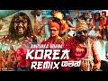 Korea (Yaman) Remix - Anushka Udana (Wasthi) (ZacK N Remix) | Sinhala Remix Song | Sinhala DJ Songs