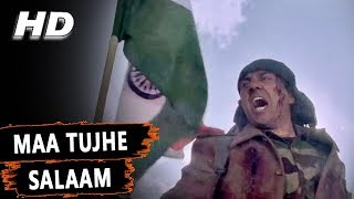 Maa Tujhe Salaam | Shankar Mahadevan | Maa Tujhhe Salaam 2002 Songs | Sunny Deol, Arbaaz Khan - Download this Video in MP3, M4A, WEBM, MP4, 3GP