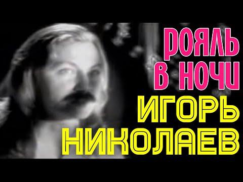 Счастье текст песни пугачева