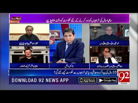 Humayun Akhtar claims that Saad Rafique done with rigging in NA 131 | 16 Oct 2018 | 92NewsHD