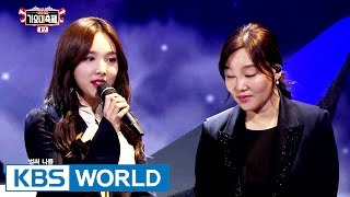 Nayeon (TWICE) - Only Longing Grows [2016 KBS Song Festival / 2017.01.01]