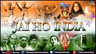 Jai Ho India Full Lyrical Video Song | Anu Malik | Vicky D Parekh | Babul Supriyo