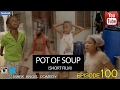 Pot of soup – Mark Angel Comedy episode 100