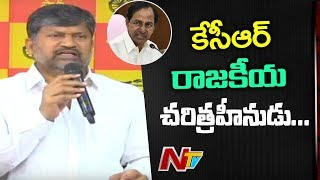 TTDP Chief L Ramana Fires on KCR Over Assembly Dissolution and Early Elections | NTV