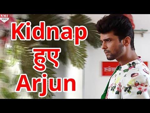 serial Beyhadh में Kidnap हुए  Arjun,दोस्त Sanjh निकली ढुंढने