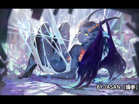 魔物獵人 古龍之王冥燈龍 ٩(✿∂‿∂✿)۶
