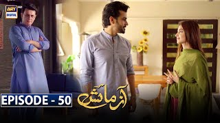 Azmaish Episode 50 [Subtitle Eng] | 6th September 2021 | ARY Digital Drama