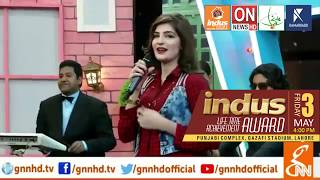 Indus Life Time Achievement Award Lahore Singer Sehrish Khan