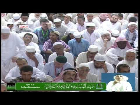 المدينة: وجوب تحكيم شرع الله لـ آل الشيخ