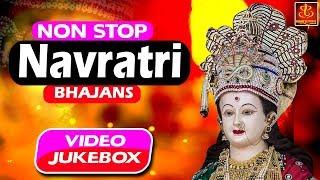Navratri Special 2018 |JukeBox | Non Stop Navratri Bhajan