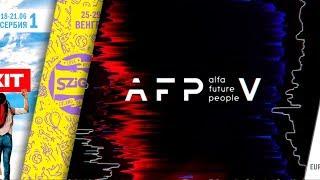 ЛЕТО ФЕСТОВ на Европе Плюс: выиграй поездку на AFPV!