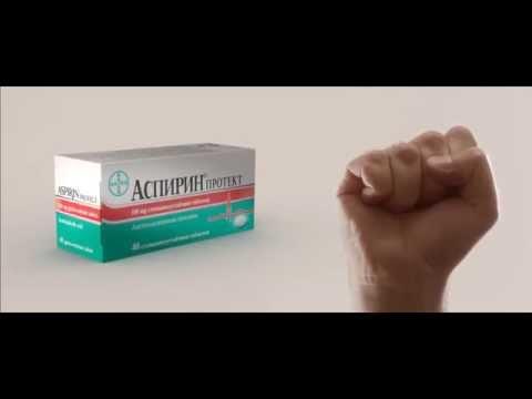 Wenosnyj die Thrombose die Behandlung