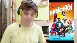 Hoichoi Unlimited First Look Reaction   Dev   Aniket C   Koushani   Puja 2018   By Ashish Handa