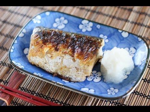Saba Shioyaki (grilled mackerel) Recipe – Japanese Cooking 101