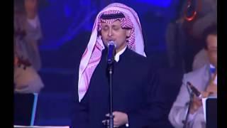 تحميل و مشاهدة عبدالمجيد عبدالله - مر بي | مهرجان اوربت السادس |2000 MP3