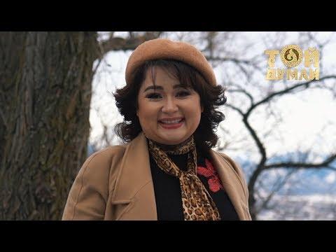 Роза Әлқожа - До Ре Ми