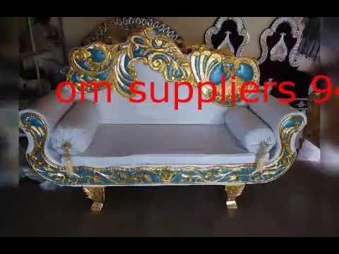 Maharaja Chair