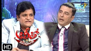 Alitho Saradaga | 11th March 2019 | Prithvi Raj | ETV Telugu