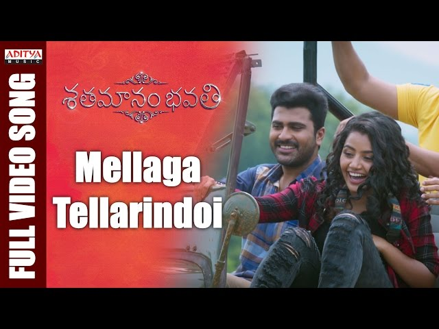 Mellaga Tellarindoi Full Video Song HD | Shatamanam Bhavati Movie Songs | Sharwanand