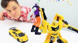 Видео с игрушками: #Трансформеры! Игры в машинки для детей: Джокер угнал новое авто Федора.
