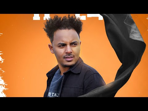 Dawit Weldemichael-- ለሚዳ (Lemida) New Eritrean Music  2021