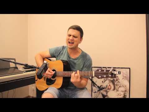 Mакс Корж - Пролетарка // На гитаре