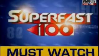 Samachar Plus News: Superfast 100 News  | 11 Jan 2017