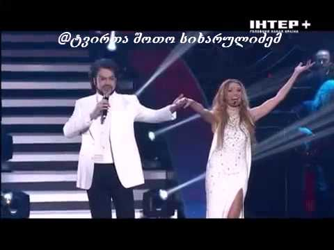 Филипп Киркоров Дива filip kirkorov divala diva viva viktoria  afrodita