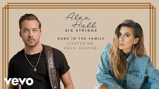 Alex Hall Runs In The Family