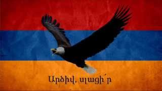 Los Armenios – Արծիվ, սլացի՛ր