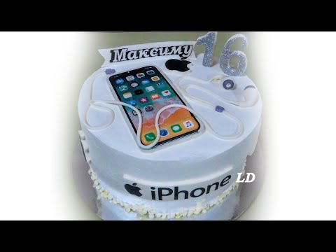 Как приготовить торт с Iphone