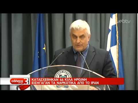 Τρεις συμμορίες ναρκωτικών εξαρθρώθηκαν στην Αττική | 24/04/19 | ΕΡΤ