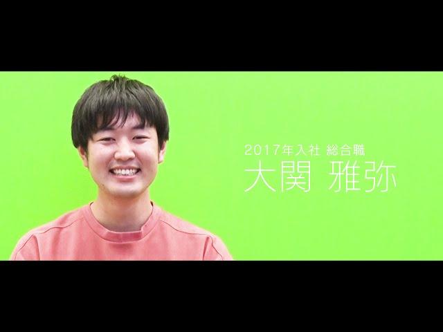 【CYBIRD】社員インタビュー(総合職:プロデューサー編)