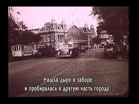 Свидетельство Наоми Шадми о жизни во время Холокоста в Будапештском гетто, Венгрия