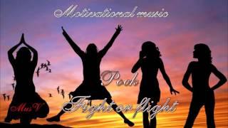 Мотивационная рок музыка. Fight or Flight #MusV
