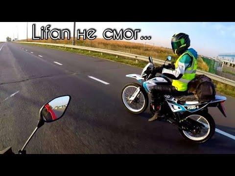 Обкатка нового мотоцикла Spark SP250D-1. Первая гонка и замена масла!
