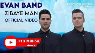"Video thumbnail of ""Evan Band - Zibaye Man - Official Video ( ایوان بند - زیبای من - ویدیو )"""