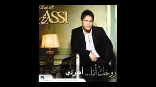 تحميل و استماع أميرتي-عاصي الحلاني Asi Hilani- Amirati New MP3