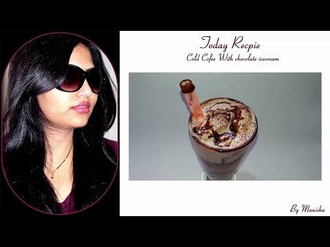 Video Cold Coffee Shake  with chocolate Ice Cream recipe by Manisha