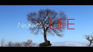 Nagaoka LIFE -ワタシ、ボク、キミ- #1