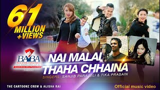 The Cartoonz Crew and Alisha Rai ~ Nai Malai Thaha Chhaina [Club Mix] by Sanjib and Tika