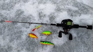 Зимняя рыбалка удочки на окуня