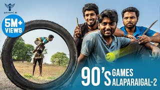 90s Games Alaparaigal 2 #Nakkalites - Download this Video in MP3, M4A, WEBM, MP4, 3GP