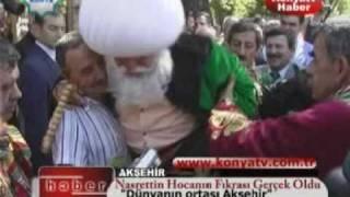 preview picture of video 'Nasrettin Hoca : Dünyanın Ortası Burası - Akşehir Konya'