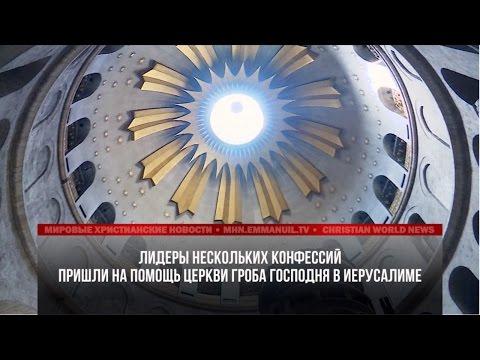 Купол храма и его интерьер