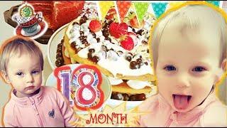 АЛИСА / День рождения / От 1 до 18 месяца / Club Sixty Nine