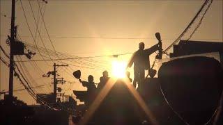 平成30年10月21日 堺市八田荘だんじり祭り ~大池パレード/最後のやりまわし~
