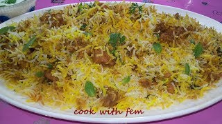 Chicken Biryani Recipe ||   Quick, Simple and Easy Biryani Recipe
